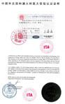 ITA对外汉语教师资格证证书韩国大使馆认可证明