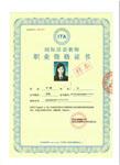 ITA对外汉语教师资格证中文证书