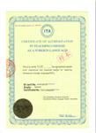 对外汉语教师资格证英文证书