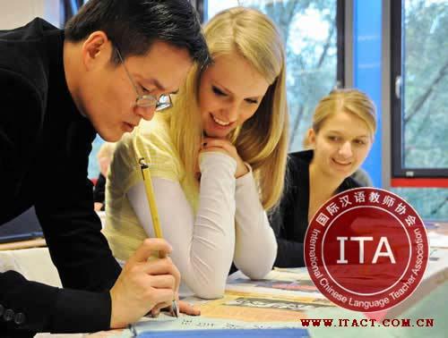 全球汉语热导致对外汉语教师走俏