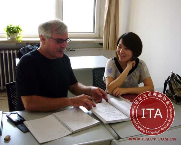 中国留学生在美工作难找 ITA对外汉语教师一枝独秀