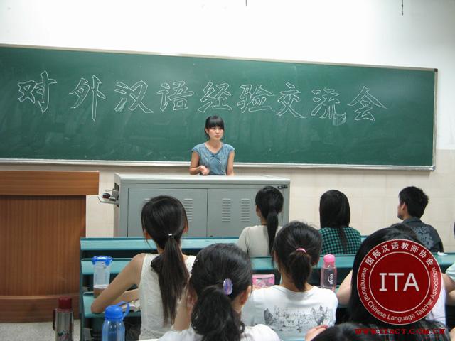 【成功案例】ITA河南考务中心7年办学,硕果累累,遍地开花