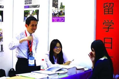 ITA国际汉语教师赴日本任教