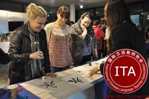 ITA国际汉语教师在爱尔兰