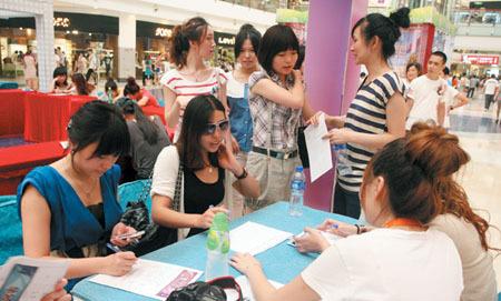 ITA国际汉语教师培训暑假班报名