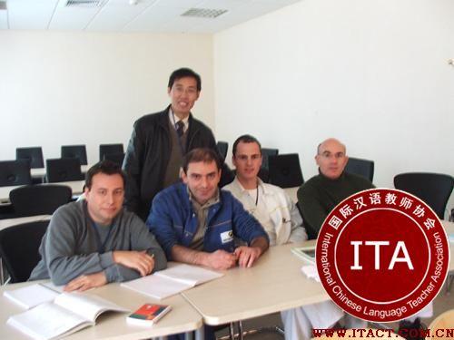 ITA国际汉语教师协会学员