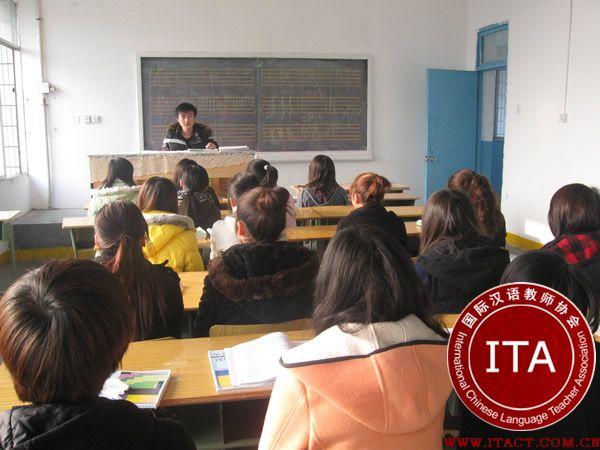 ITA国际汉语教师协会汉语教师培训实景