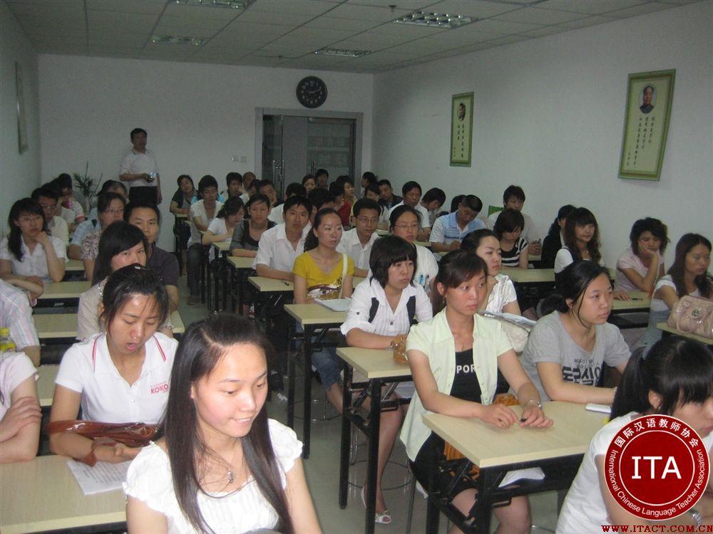ITA国际汉语教师协会培训实景