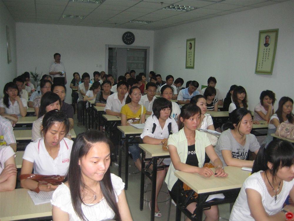 ITA对外汉语教师