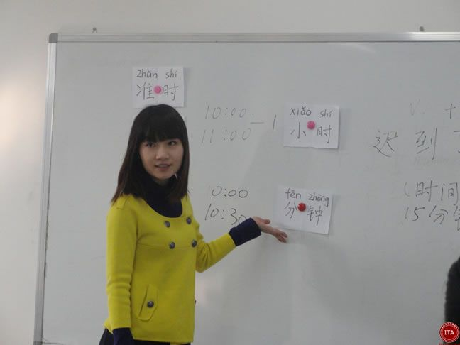 ITA国际汉语教师资格证培训