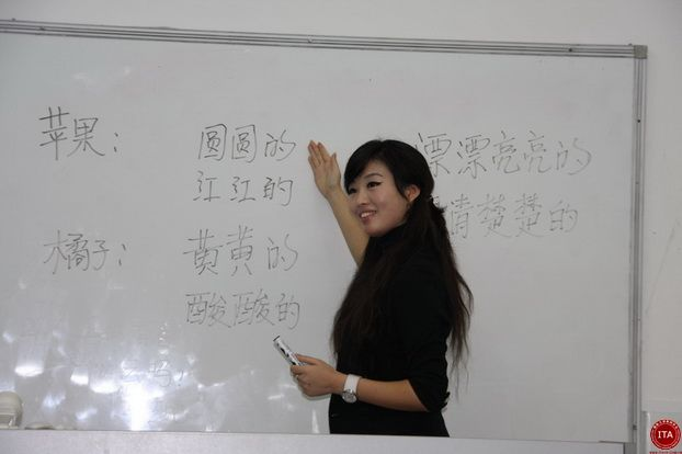 ITA国际汉语教师协会对外汉语教师培训