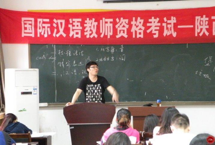 对外汉语教师就业前景及未来发展分析