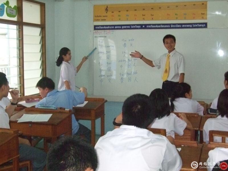 ITA国际汉语教师协会赴泰国任教