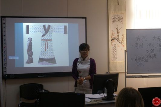 ITA国际汉语教师协会赴澳大利亚汉语教师培训