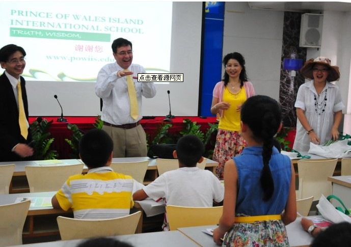 ITA国际汉语教师协会马来西亚本地汉语教师培训
