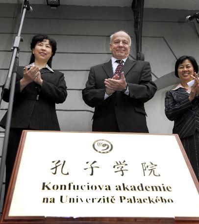孔子学院在海外学术界受争议