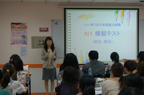 ITA国际汉语教师小语种培训