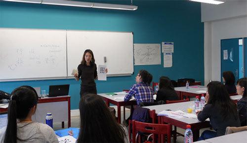 合格的对外汉语教师应有哪些方面的基本素质