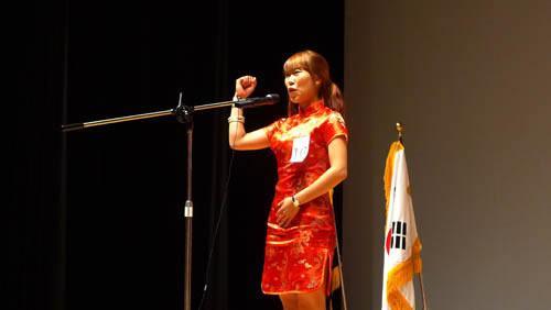 韩国孔子学院中文演讲比赛