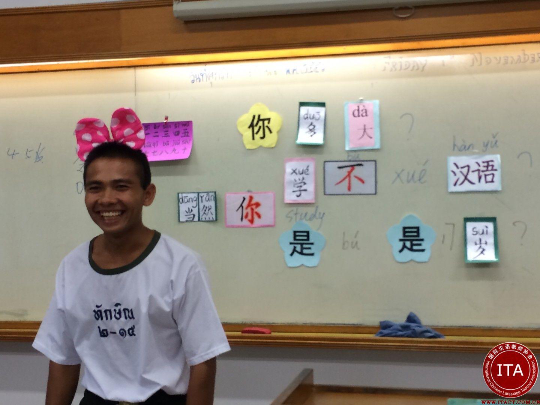 ITA国际汉语教师协会学员在海外任教