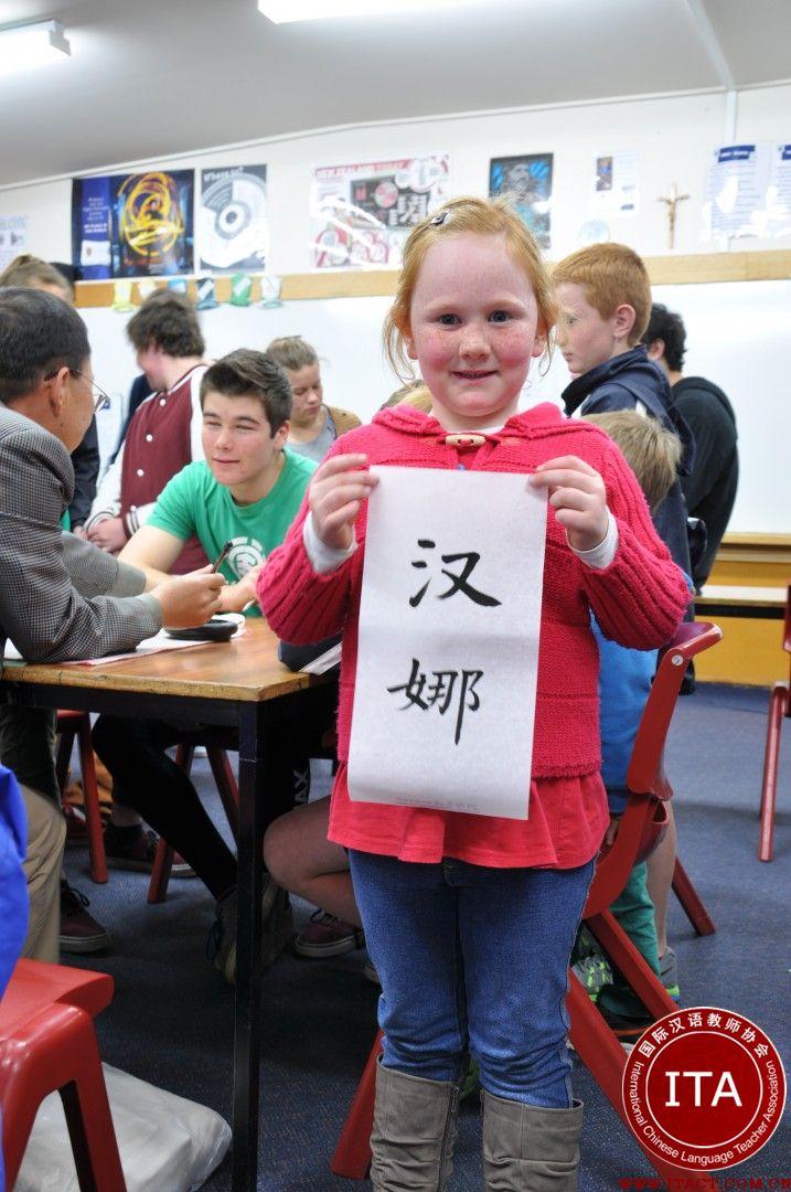 ITA国际汉语教师协会学员过春节