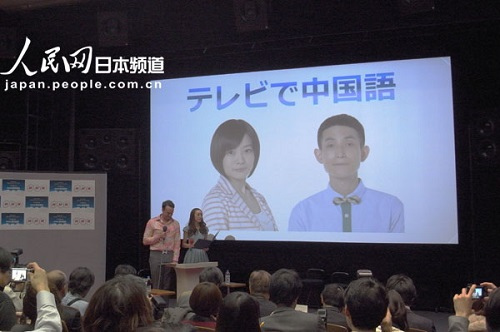 NHK中文学习节目经久不衰 学员盼做中日友好桥梁