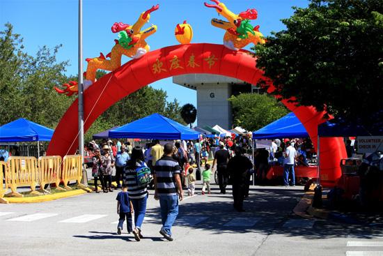 美国迈阿密市举办大型中国文化主题游园会