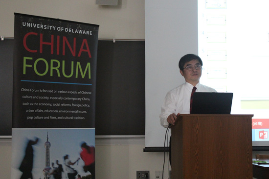 """特拉华大学孔子学院""""中国论坛""""——老子的智慧开讲"""