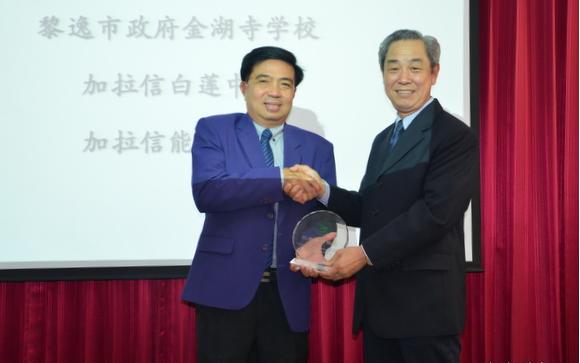 泰国孔敬府汉语培训推广中心举行工作总结暨对外汉语教师离任大会