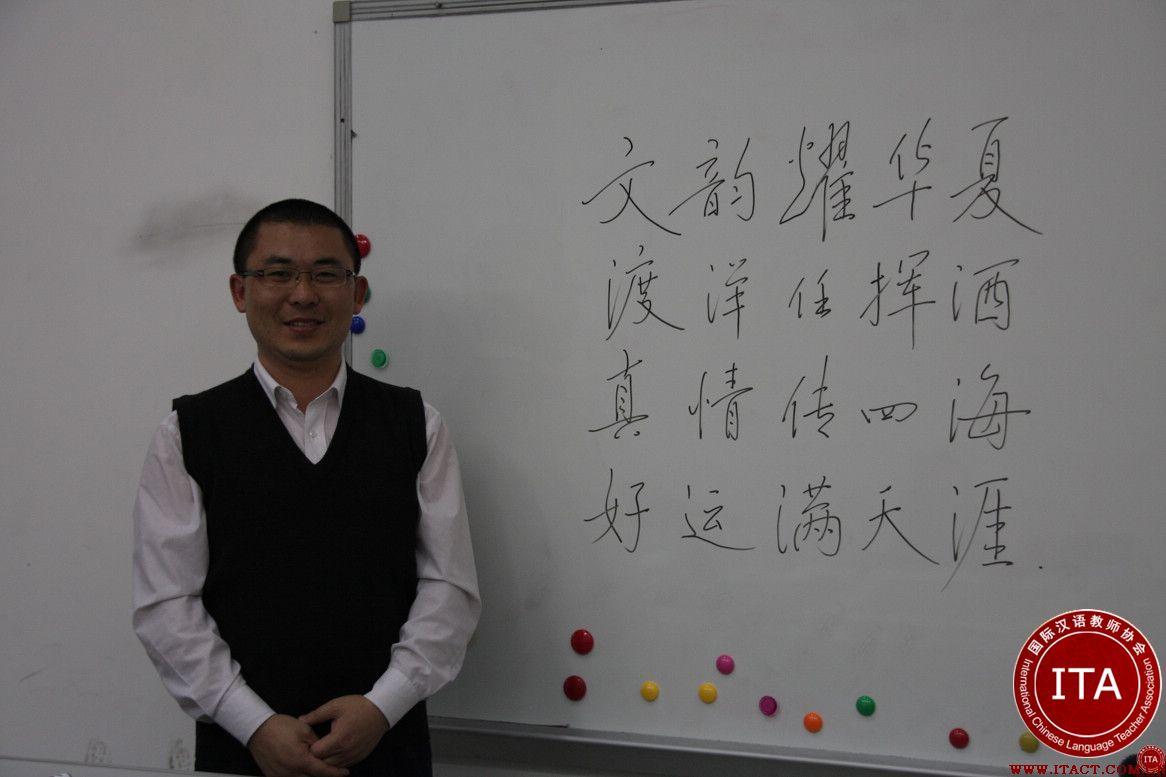 对外汉语教师出国任教的三项挑战
