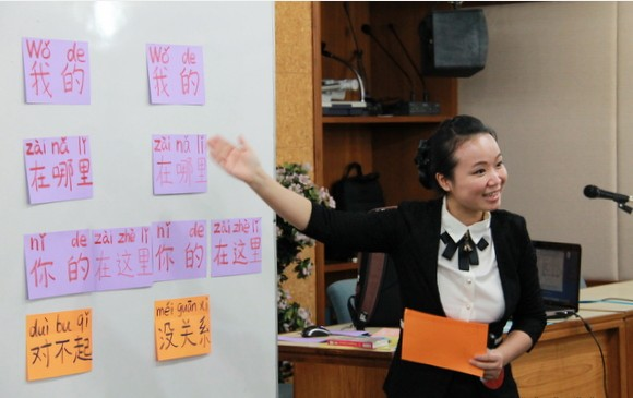 ITA国际汉语教师协会优秀学员对外汉语培训教案