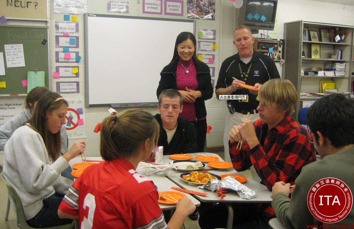 乌克兰东部中学将汉语列为必修课