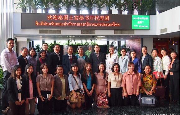 泰国王宫官员赴华中国语言文化研修班圆满结业