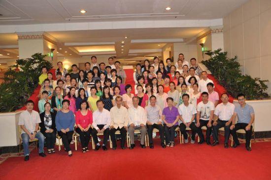 菲律宾汉语文化推广中心召开外派教师工作会议