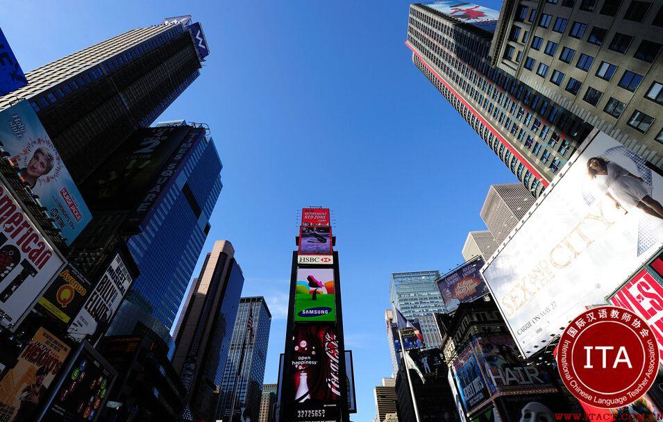 美国纽约对外汉语教师招聘
