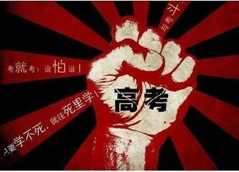世界上承认中国高考成绩的国家有哪些?