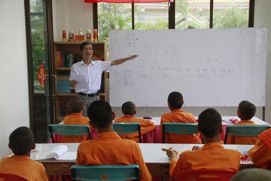 素攀汉语文化推广中心首期僧侣汉语培训班开班