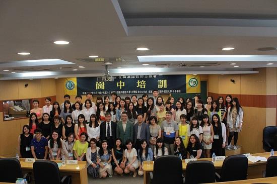 第三届在韩汉语教师志愿者岗中培训落下帷幕