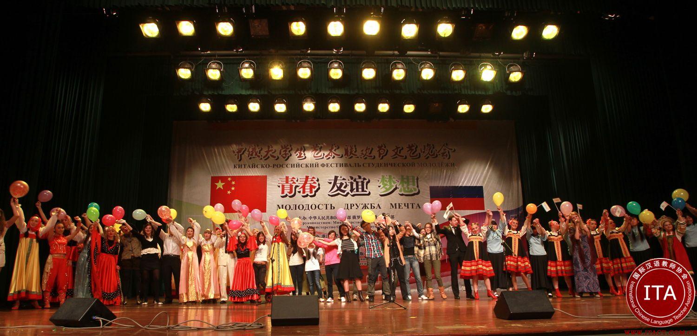 汉语文化推广中心让俄罗斯青年人更了解中国