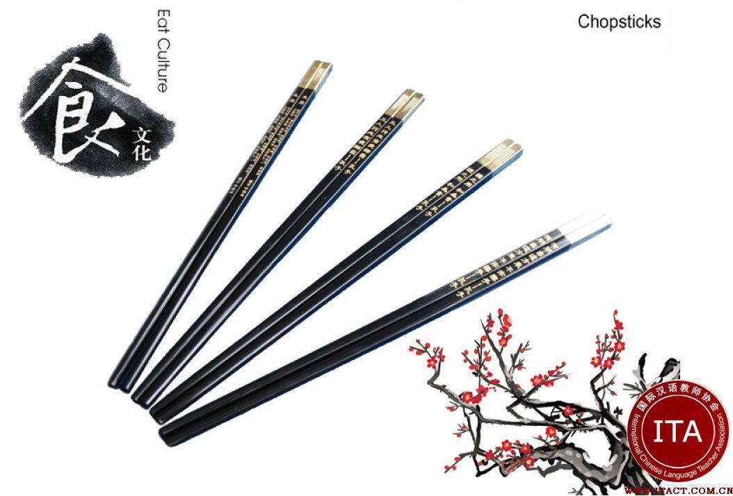 中国人使筷子的十二种使用忌讳