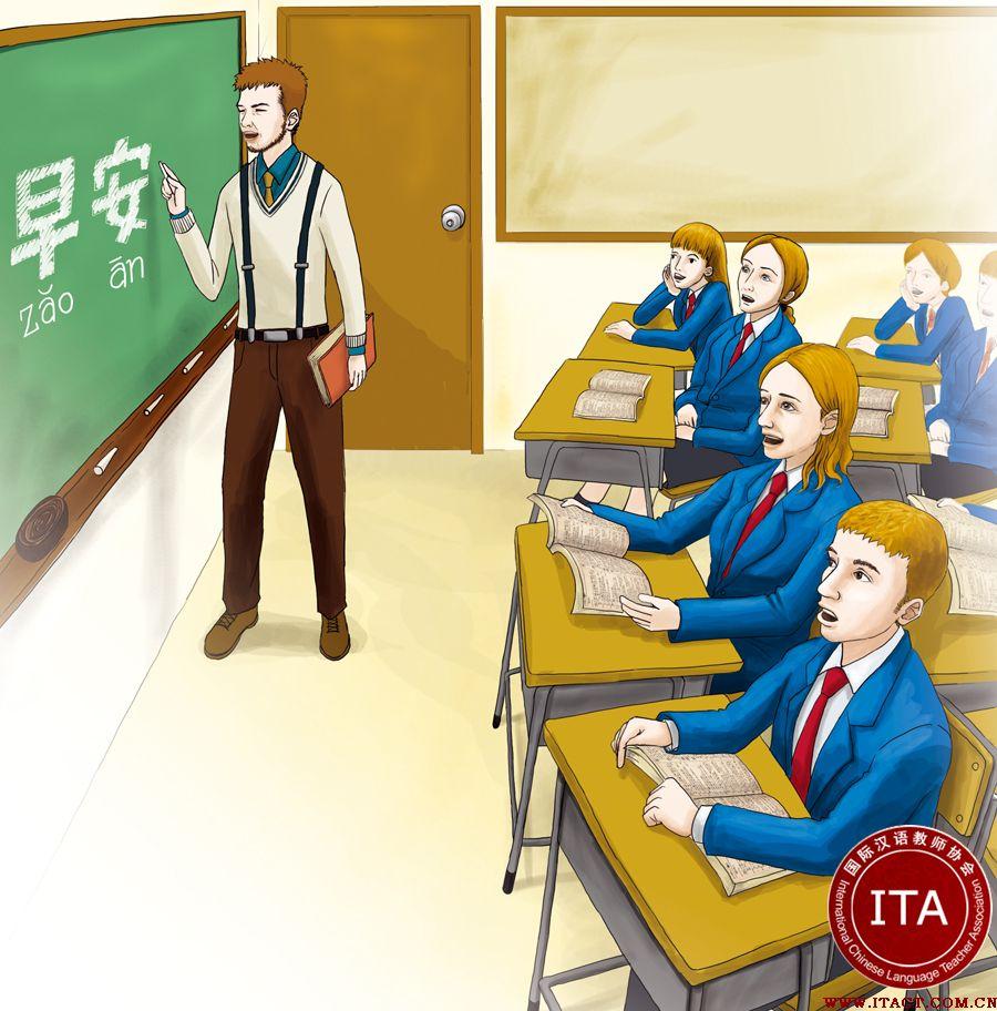 七夕小黑板卡通素材