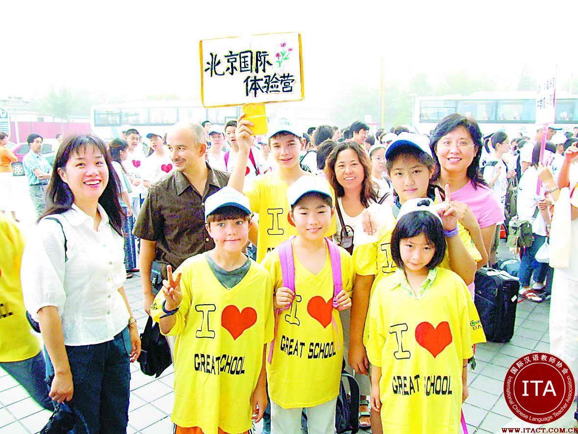 丝路经济带动乌克兰汉语热 会汉语好就业