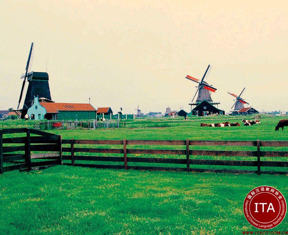 荷兰风俗民情