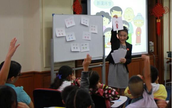 对外汉语课堂教学