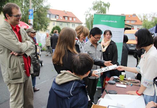 德国埃尔福特汉语文化推广中心应邀参加Hopfenbergfest社区节