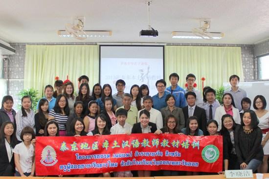 罗勇中学汉语水平考试激励教师队伍 确保教学质量