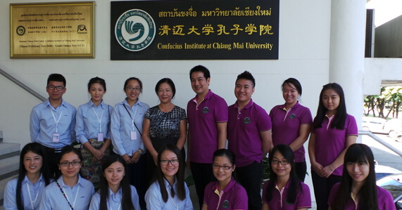 宋卡王子大学对外汉语培训中心来访清迈大学对外汉语培训中心