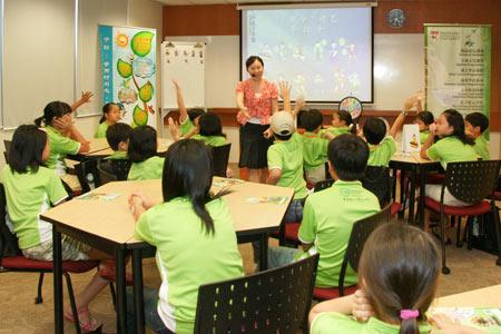 新加坡学生托管中心对外汉语教师招聘