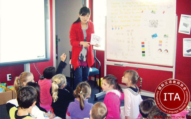 ITA国际汉语教师协会新西兰对外汉语教师招聘
