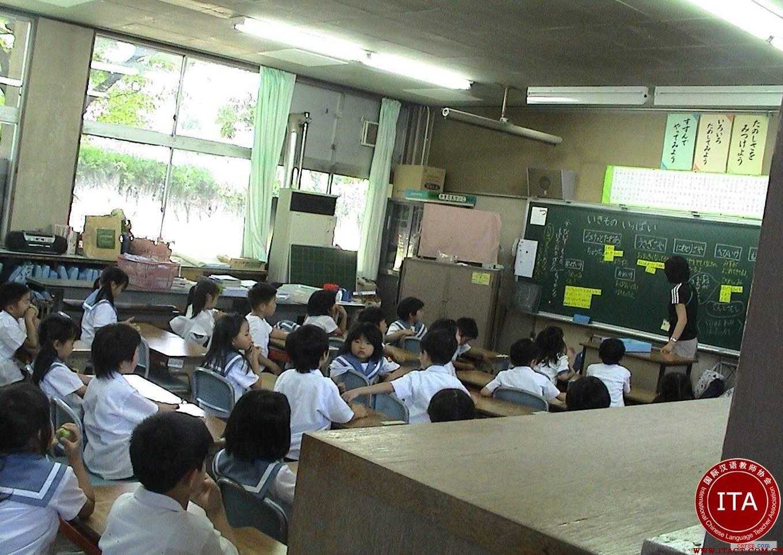 日本广岛汉语学校对外汉语教师招聘